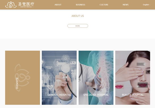 soufine medical
