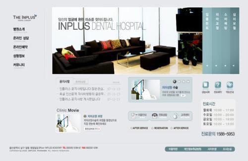 重庆家装网站