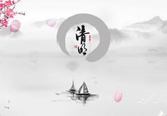 2018清明节放假公告