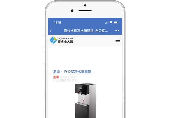 重庆以依若水科技有限公司【手机网】