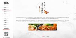 重庆雅叔食品有限公司