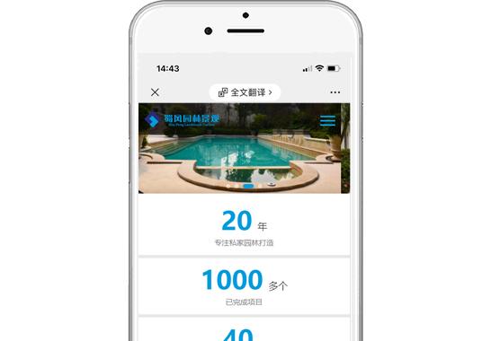 重庆市蜀风园林景观设计工程有限公司【手机网】