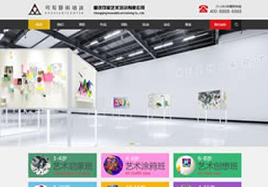 重庆可知艺术培训有限公司