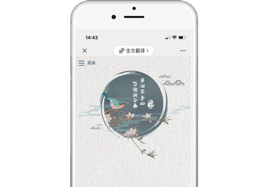 重庆建驰房地产开发有限公司【手机网】