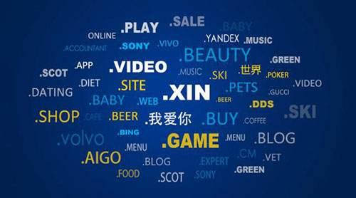 重庆网站备案