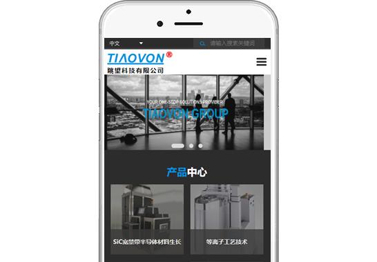 重庆眺望科技有限公司【手机网】
