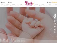 四川紫盛堂健康管理有限公司 官网上线