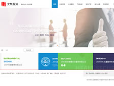 苏州合硕认证服务有限公司 官网上线