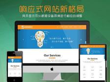 重庆网站的制作一般需要多少时日