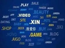重庆网站备案需要注意什么?