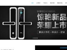 宏达威智能科技有限公司 官网上线
