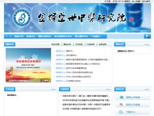 金辉盛世中医研究院 官网上线