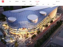 上书房建筑设计顾问有限公司 官网上线