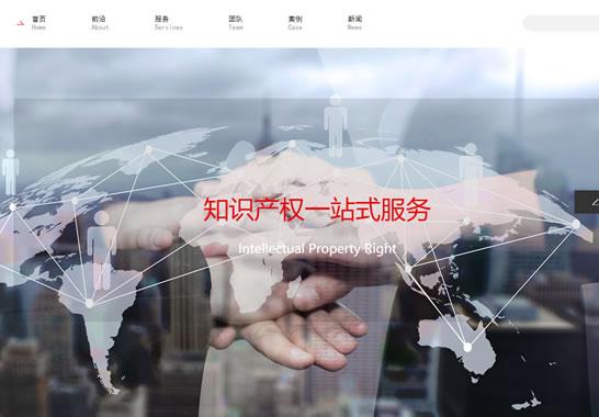 重庆市前沿专利事务所