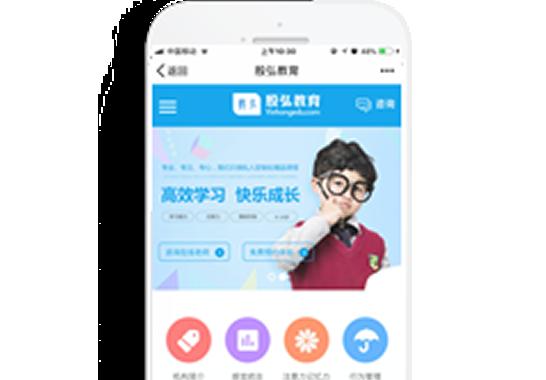 重庆殷弘教育信息咨询服务有限公司【手机版】