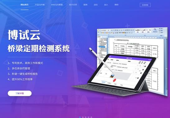 重庆海特科技发展有限公司
