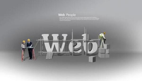 建网站公司
