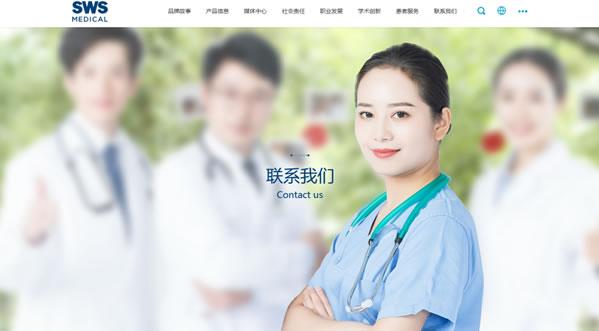 新亚搏app官网方