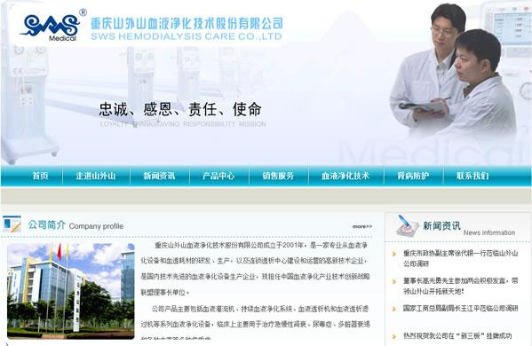老亚搏app官网方