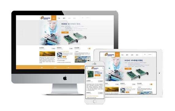 网页设计改版