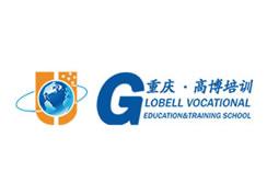 派臣签约重庆高博职业培训学校提供互联网品牌推广服务