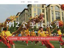巴川国际教育 官网上线