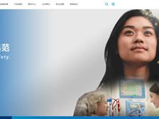 重庆山外山血液净化技术股份有限公司 官网上线
