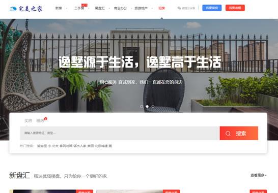 重庆市大洋房地产经纪有限公司