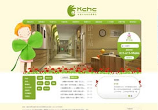 重庆金童佳儿童医院
