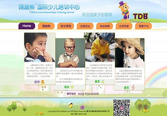 重庆研博教育信息咨询有限公司
