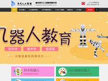 重庆卓代人工智能有限公司 官网上线