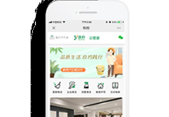 重庆米天下科技有限公司【微信H5开发】