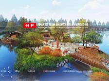 浩鉴旅游规划设计有限公司 正式上线
