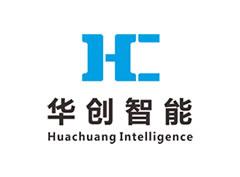 派臣签约重庆华创智能科技研究院提供企业亚搏app官网方原创设计制作