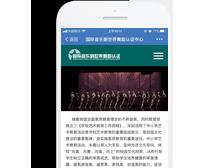 百老汇(深圳)国际艺术教育有限公司微信应用开发 正式上线