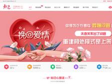 重庆知己情感信息技术咨询有限公司 正式上线