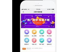 重庆医美易家文化传播有限责任公司微信应用开发 正式上线