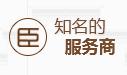 重庆亚搏app官网方建设